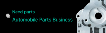 Automobile Parts Business